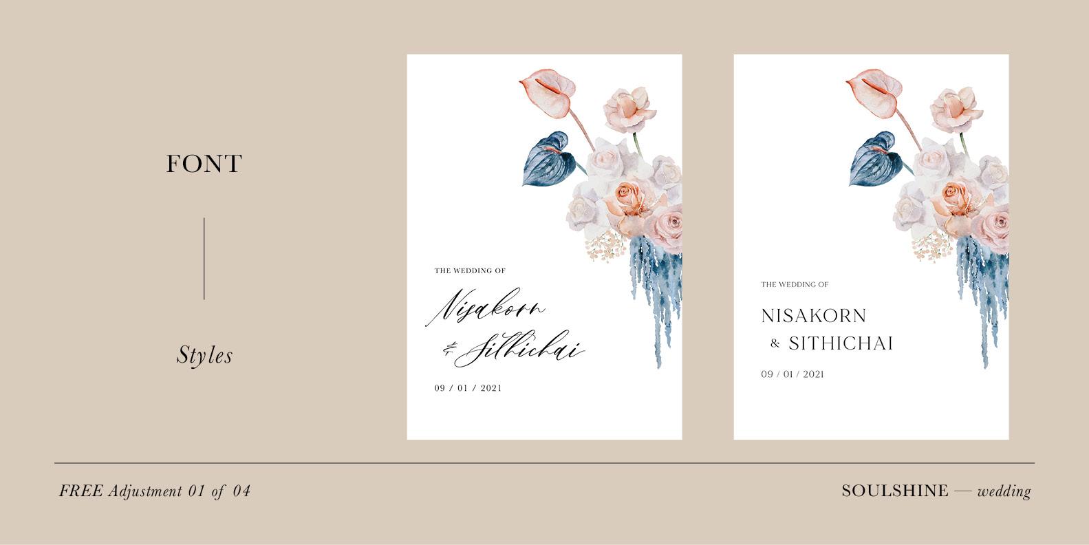 ออกแบบการ์ดแต่งงาน พิมพ์การ์ดแต่งงาน มินิมอล สไตล์เรียบหรู สวยๆ แนววินเทจ เก๋ๆ ปรับแก้แบบการ์ดฟรี 01