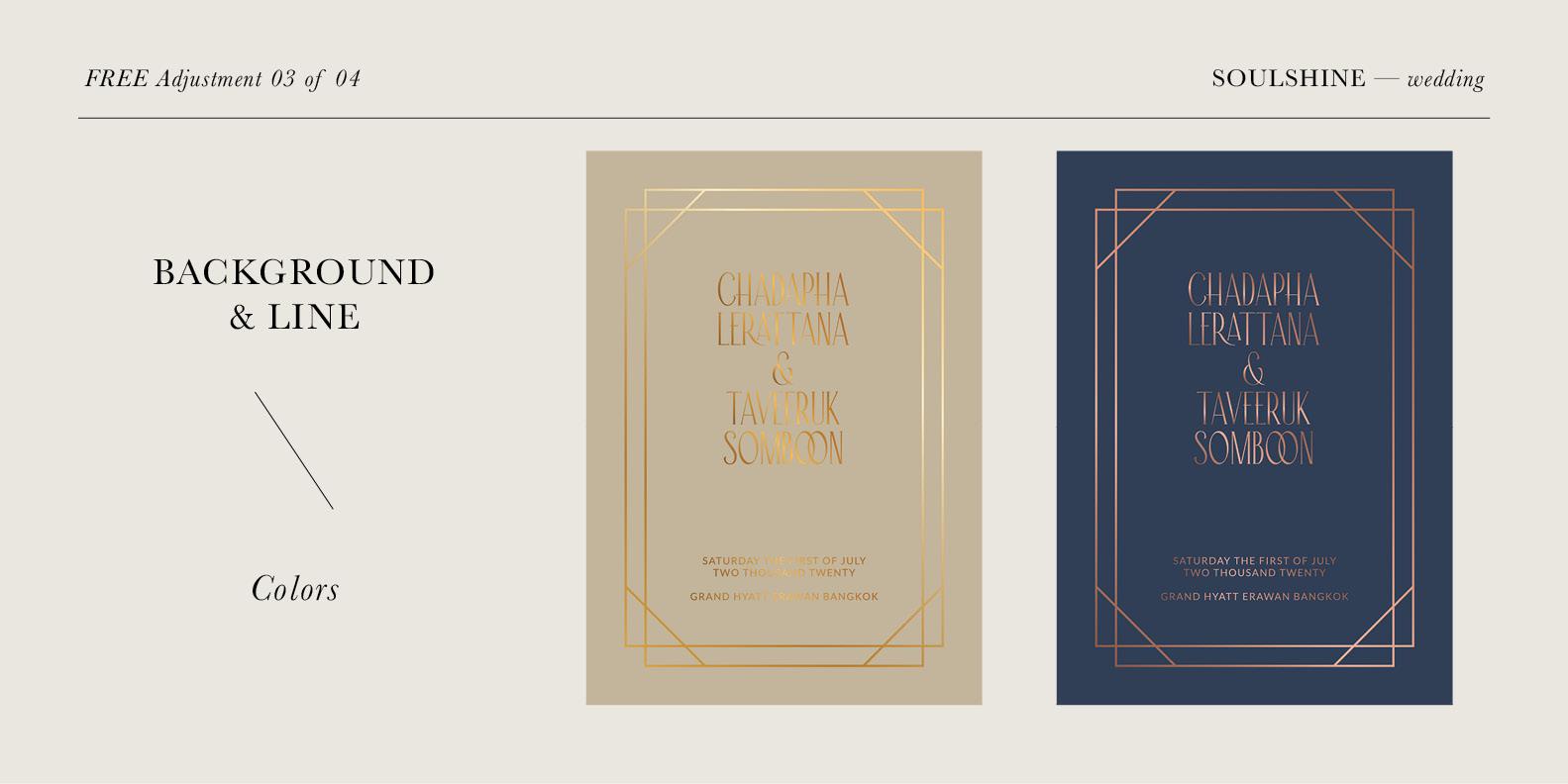 ออกแบบการ์ดแต่งงาน พิมพ์การ์ดแต่งงาน มินิมอล สไตล์เรียบหรู สวยๆ แนววินเทจ เก๋ๆ ปรับแก้แบบการ์ดฟรี 03