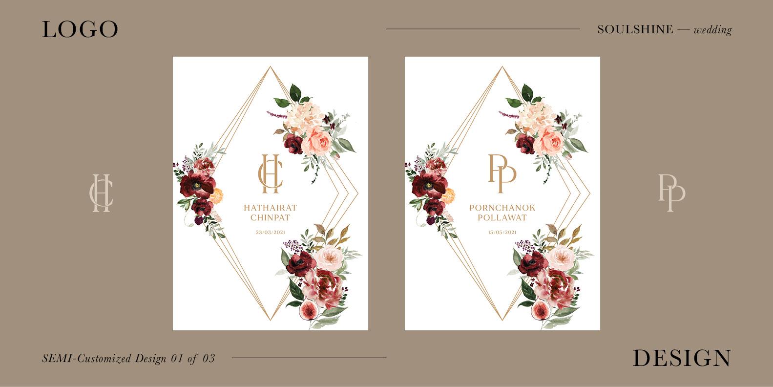 ออกแบบการ์ดแต่งงาน พิมพ์การ์ดแต่งงาน มินิมอล สไตล์เรียบหรู สวยๆ แนววินเทจ เก๋ๆ ปรับแก้แบบการ์ด semi-customized 01
