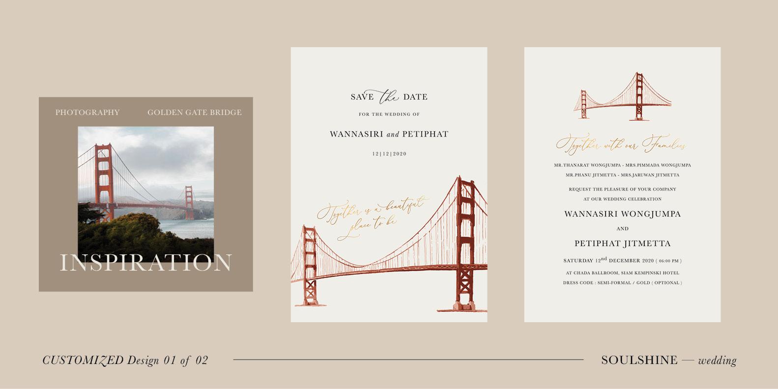 ออกแบบการ์ดแต่งงาน พิมพ์การ์ดแต่งงาน มินิมอล สไตล์เรียบหรู สวยๆ แนววินเทจ เก๋ๆ ปรับแก้แบบการ์ด customized 01