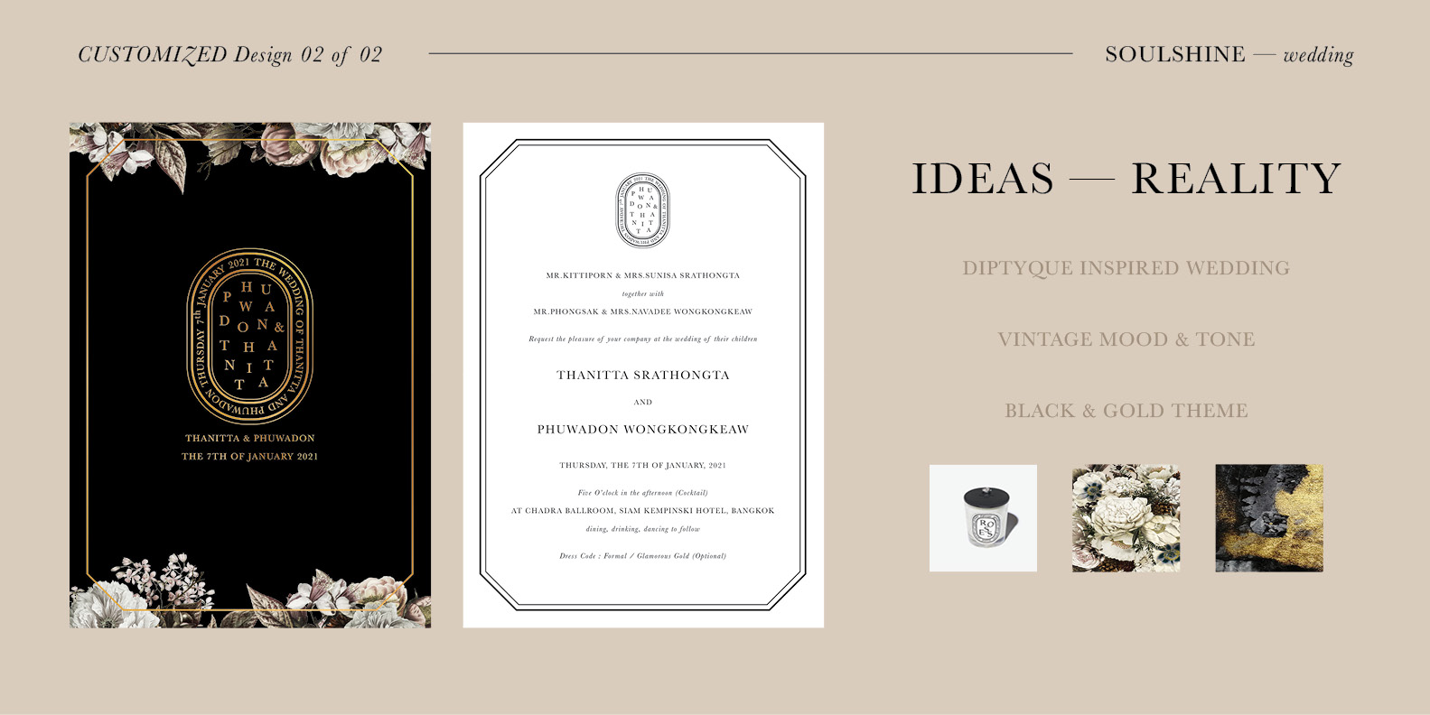 ออกแบบการ์ดแต่งงาน พิมพ์การ์ดแต่งงาน มินิมอล สไตล์เรียบหรู สวยๆ แนววินเทจ เก๋ๆ ปรับแก้แบบการ์ด customized 02