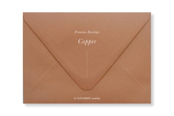ซองการ์ดแต่งงาน สีทองแดง คอปเปอร์ Copper แบบพรีเมียม ทรงยุโรป แบบมาตรฐาน ใส่การ์ดแต่งงานขนาด 5x7 4x6 4x9