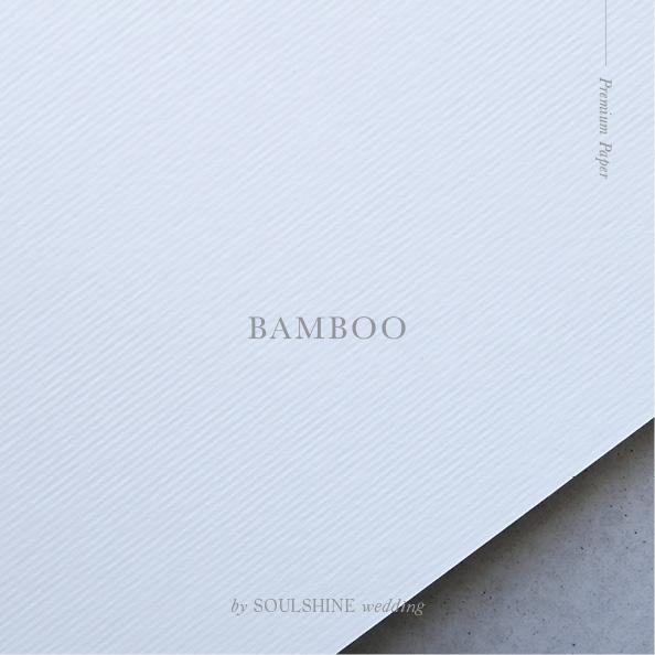 กระดาษการ์ดแต่งงงาน Bamboo กระดาษอาร์ดการ์ด กระดาษที่ใช้ทำการ์ดแต่งงาน พิมพ์การ์ดแต่งงาน แกรมหนาพิเศษ กระดาษคราฟท์ กระดาษไข กระดาษการ์ดแต่งงานสีสวยๆ เก๋ๆ แบบเรียบหรู สไตล์มินิมอล