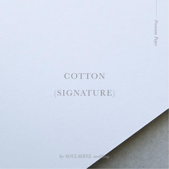 กระดาษการ์ดแต่งงงาน Cotton (Signature) กระดาษอาร์ดการ์ด กระดาษที่ใช้ทำการ์ดแต่งงาน พิมพ์การ์ดแต่งงาน แกรมหนาพิเศษ กระดาษคราฟท์ กระดาษไข กระดาษการ์ดแต่งงานสีสวยๆ เก๋ๆ แบบเรียบหรู สไตล์มินิมอล