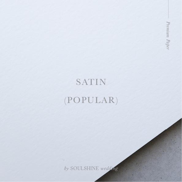 กระดาษการ์ดแต่งงงาน Satin (Popular) กระดาษอาร์ดการ์ด กระดาษที่ใช้ทำการ์ดแต่งงาน พิมพ์การ์ดแต่งงาน แกรมหนาพิเศษ กระดาษคราฟท์ กระดาษไข กระดาษการ์ดแต่งงานสีสวยๆ เก๋ๆ แบบเรียบหรู สไตล์มินิมอล
