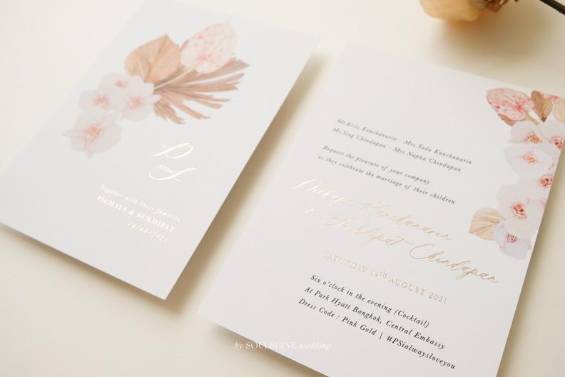 การ์ดแต่งงานปั๊มฟอยล์หน้าหลัง ราคาถูก แบบการ์ดแต่งงาน ออกแบบการ์ดแต่งงาน พิมพ์การ์ดแต่งงาน ขนาด ราคา ปั๊มทอง ปั๊มนูน ปั๊มฟอยล์ ไดคัท การ์ดพับ การ์ดประกบ