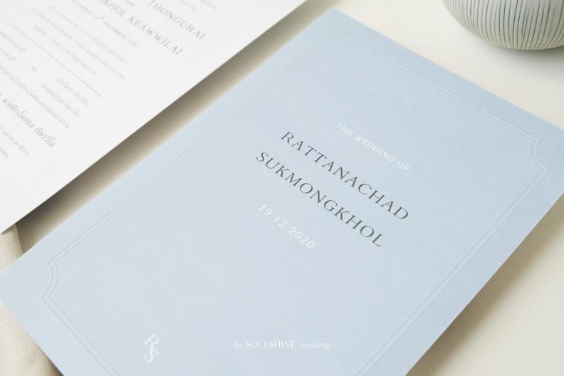 การ์ดแต่งงานปั๊มนูนที่ขอบการ์ดเต็มหน้า การ์ดแต่งงาน แบบการ์ดแต่งงาน ออกแบบการ์ดแต่งงาน พิมพ์การ์ดแต่งงาน ขนาด ราคา ปั๊มทอง ปั๊มนูน ปั๊มฟอยล์ ไดคัท การ์ดพับ การ์ดประกบ