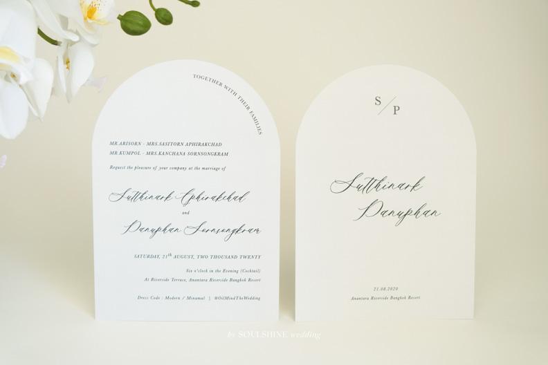 การ์ดแต่งงานไดคัทรูปทรงโค้งมน แบบการ์ดแต่งงาน ออกแบบการ์ดแต่งงาน พิมพ์การ์ดแต่งงาน ขนาด ราคา ปั๊มทอง ปั๊มนูน ปั๊มฟอยล์ ไดคัท การ์ดพับ การ์ดประกบ
