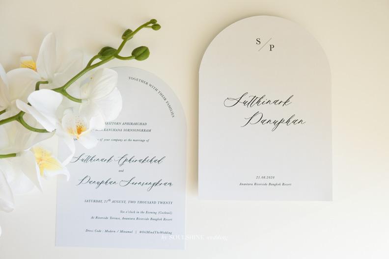การ์ดแต่งงานราคาตามงบประมาณ แบบที่02 การ์ดแต่งงาน การ์ดงานแต่ง แบบการ์ดแต่งงาน ออกแบบการ์ดแต่งงาน พิมพ์การ์ดแต่งงาน ราคาถูก การ์ดแต่งงานมินิมอล การ์ดแต่งงานสวยๆ ร้านพิมพ์การ์ดแต่งงาน การ์ดแต่งงานวินเทจ