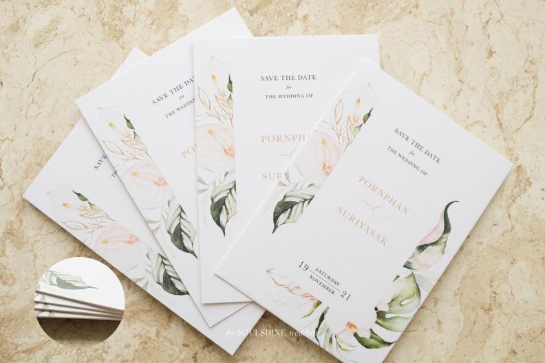 การ์ดแต่งงานราคาตามงบประมาณ แบบที่04 การ์ดแต่งงาน การ์ดงานแต่ง แบบการ์ดแต่งงาน ออกแบบการ์ดแต่งงาน พิมพ์การ์ดแต่งงาน ราคาถูก การ์ดแต่งงานมินิมอล การ์ดแต่งงานสวยๆ ร้านพิมพ์การ์ดแต่งงาน การ์ดแต่งงานวินเทจ