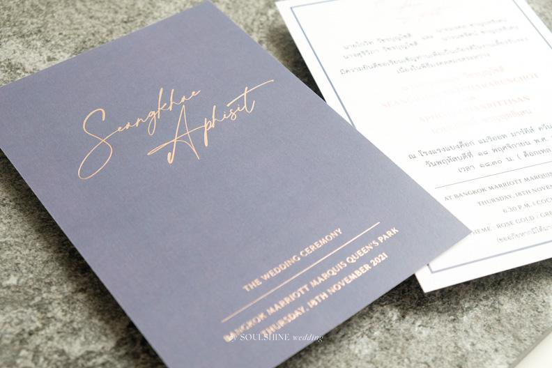 การ์ดแต่งงานปั๊มฟอยล์เต็มหน้า การ์ดแต่งงาน การ์ดงานแต่ง แบบการ์ดแต่งงาน ออกแบบการ์ดแต่งงาน พิมพ์การ์ดแต่งงาน ขนาด ราคา ปั๊มทอง ปั๊มนูน ปั๊มฟอยล์ ไดคัท การ์ดพับ การ์ดประกบ