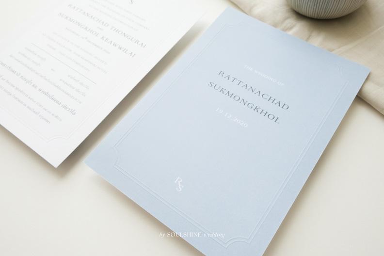 การ์ดแต่งงานปั๊มนูนกรอบเต็มหน้า การ์ดแต่งงาน การ์ดงานแต่ง แบบการ์ดแต่งงาน ออกแบบการ์ดแต่งงาน พิมพ์การ์ดแต่งงาน ขนาด ราคา ปั๊มทอง ปั๊มนูน ปั๊มฟอยล์ ไดคัท การ์ดพับ การ์ดประกบ