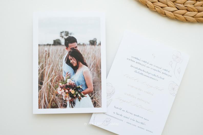 ราคาการ์ดแต่งงาน การ์ดแต่งงาน การ์ดงานแต่ง ปั๊มทอง ปั๊มนูน ปั๊มฟอยล์ ไดคัท การ์ดพับ การ์ดประกบ แบบพิมพ์การ์ดแต่งงานที่ 1