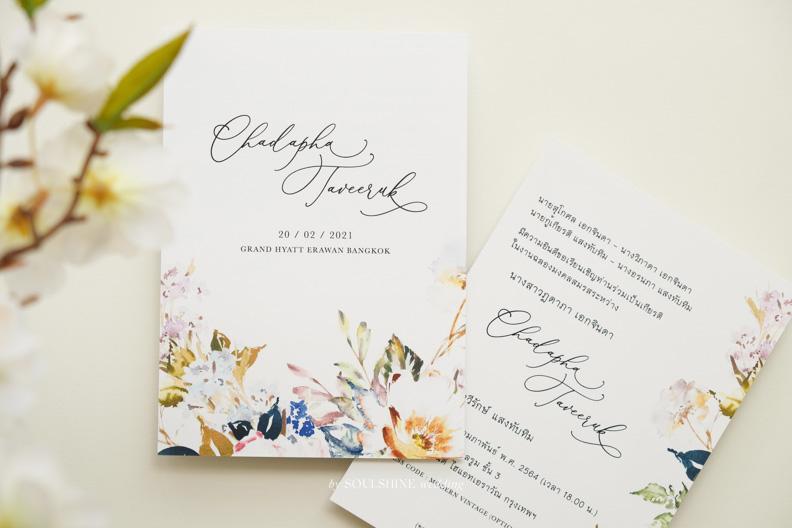 ราคาการ์ดแต่งงาน การ์ดแต่งงาน การ์ดงานแต่ง ปั๊มทอง ปั๊มนูน ปั๊มฟอยล์ ไดคัท การ์ดพับ การ์ดประกบ แบบพิมพ์การ์ดแต่งงานที่ 2