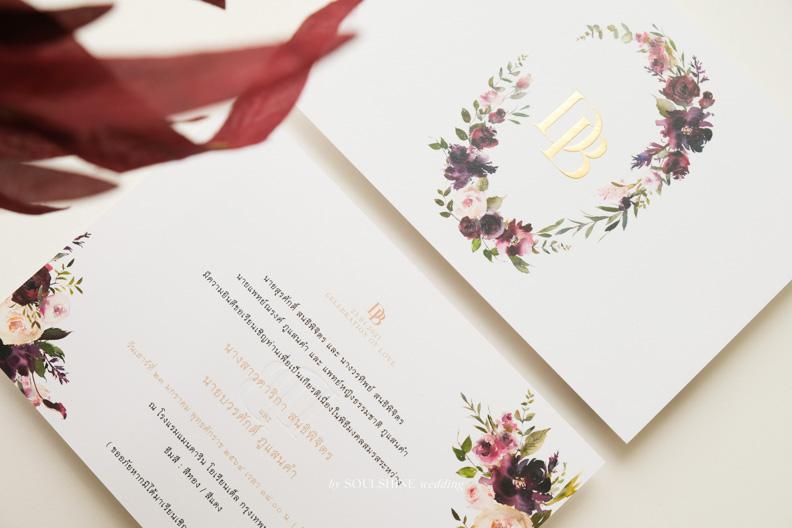 ราคาการ์ดแต่งงาน การ์ดแต่งงาน การ์ดงานแต่ง ปั๊มทอง ปั๊มนูน ปั๊มฟอยล์ ไดคัท การ์ดพับ การ์ดประกบ แบบพิมพ์การ์ดแต่งงานที่ 6
