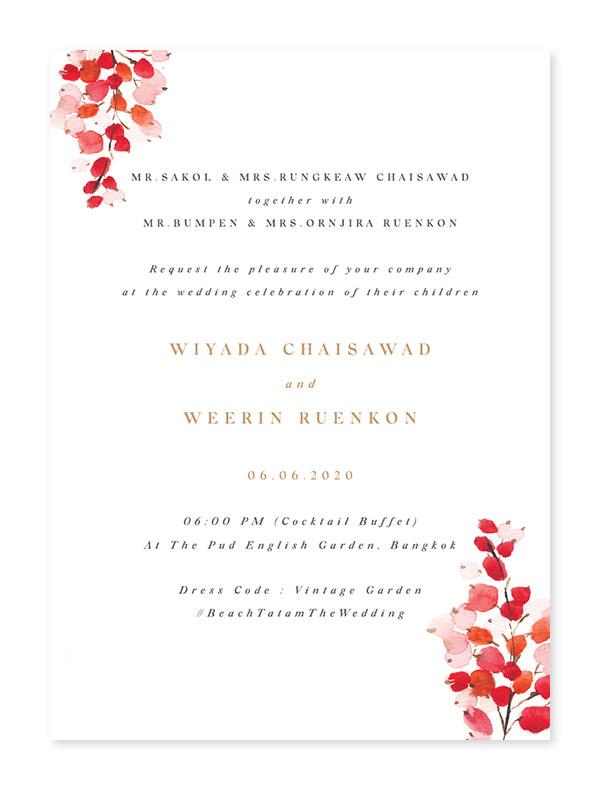 การ์ดแต่งงานเก๋ๆ การ์ดแต่งงานอิสลาม การ์ดแต่งงานหน้าหลัง