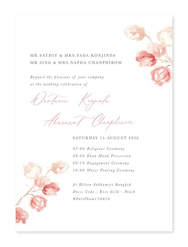 การ์ดแต่งงานสวยๆ การ์ดแต่งงานวินเทจ การ์ดแต่งงาน เรียบหรู