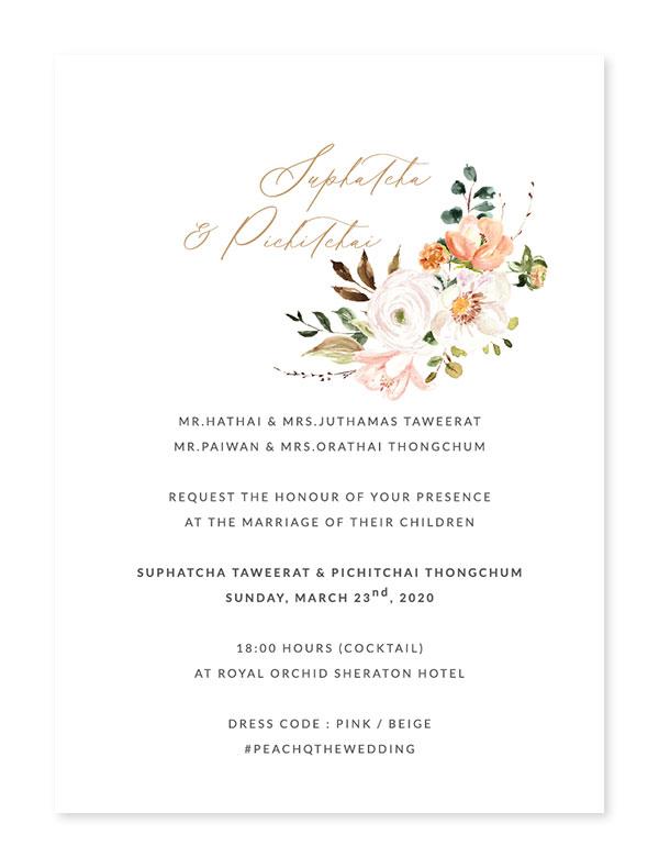 การ์ดแต่งงาน ราคา ร้าน พิมพ์การ์ดแต่งงา ออกแบบการ์ดแต่งงาน สวย หรู