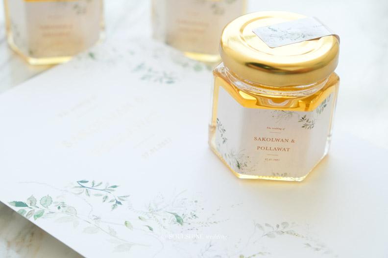 ของชำร่วย งานแต่ง น้ำผึ้งแท้