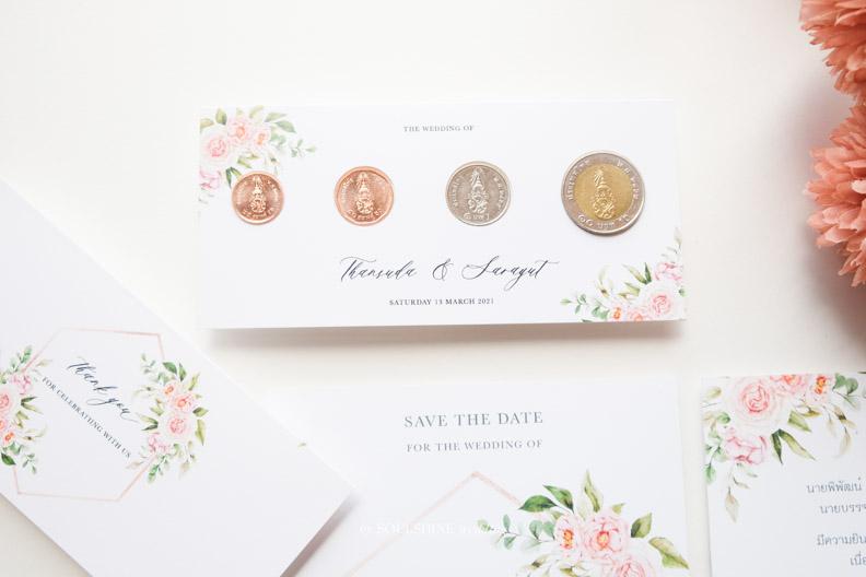 ของชำร่วย งานแต่ง ซองใส่ เหรียญกษาปณ์ เหรียญที่ระลึก