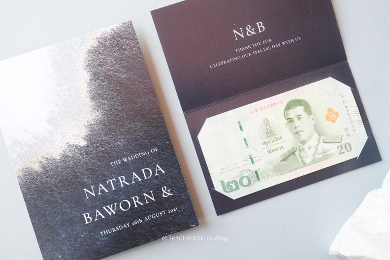 ของชำร่วย ซองใส่ ธนบัตร ของชำร่วย ซองใส่ แบงค์ 10 20 50 100 บาท