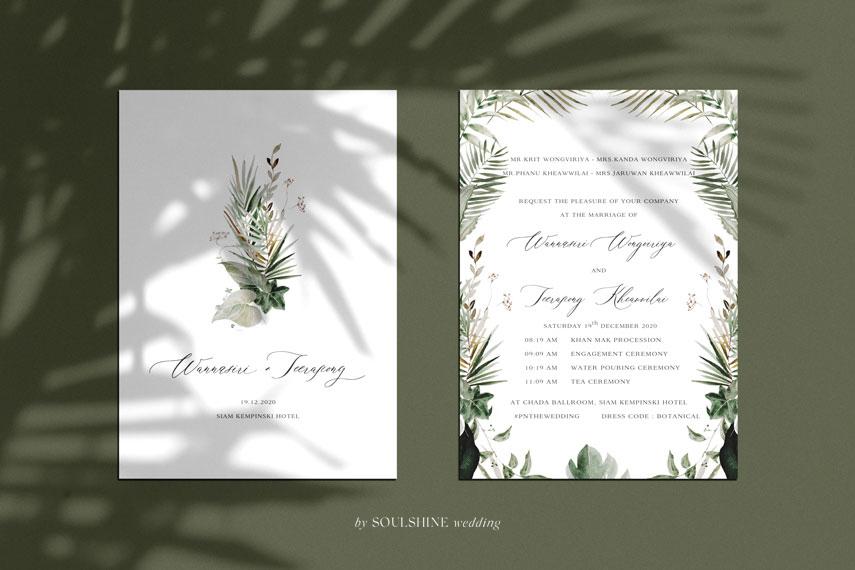 แบบการ์ดแต่งงาน ตัวอย่างการ์ดแต่งงาน แบบการ์ดแต่งงานเรียบหรู