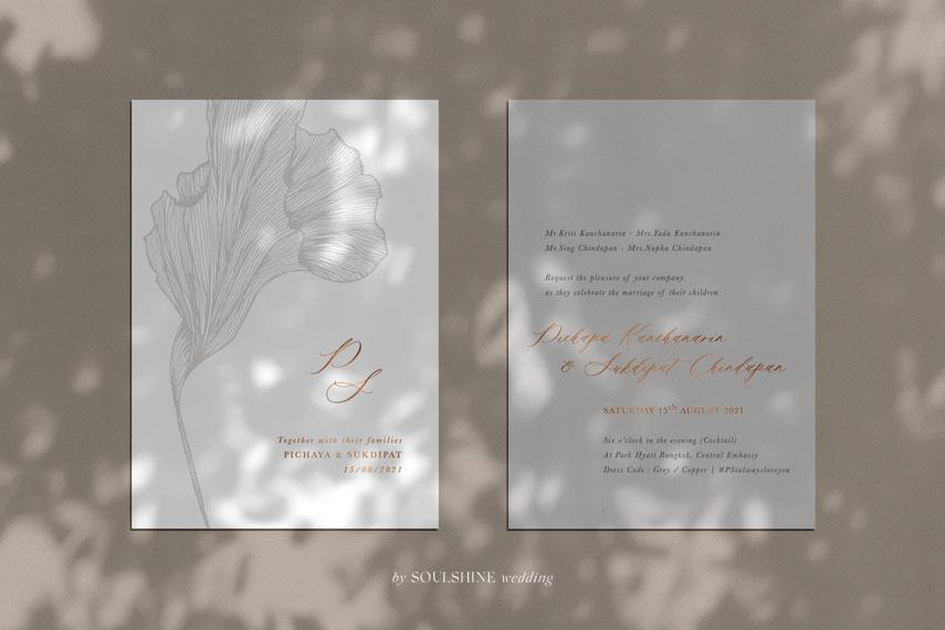 แบบการ์ดแต่งงานเก๋ๆ แบบการ์ดแต่งงานวินเทจ แบบการ์ดแต่งงานเรียบหรู