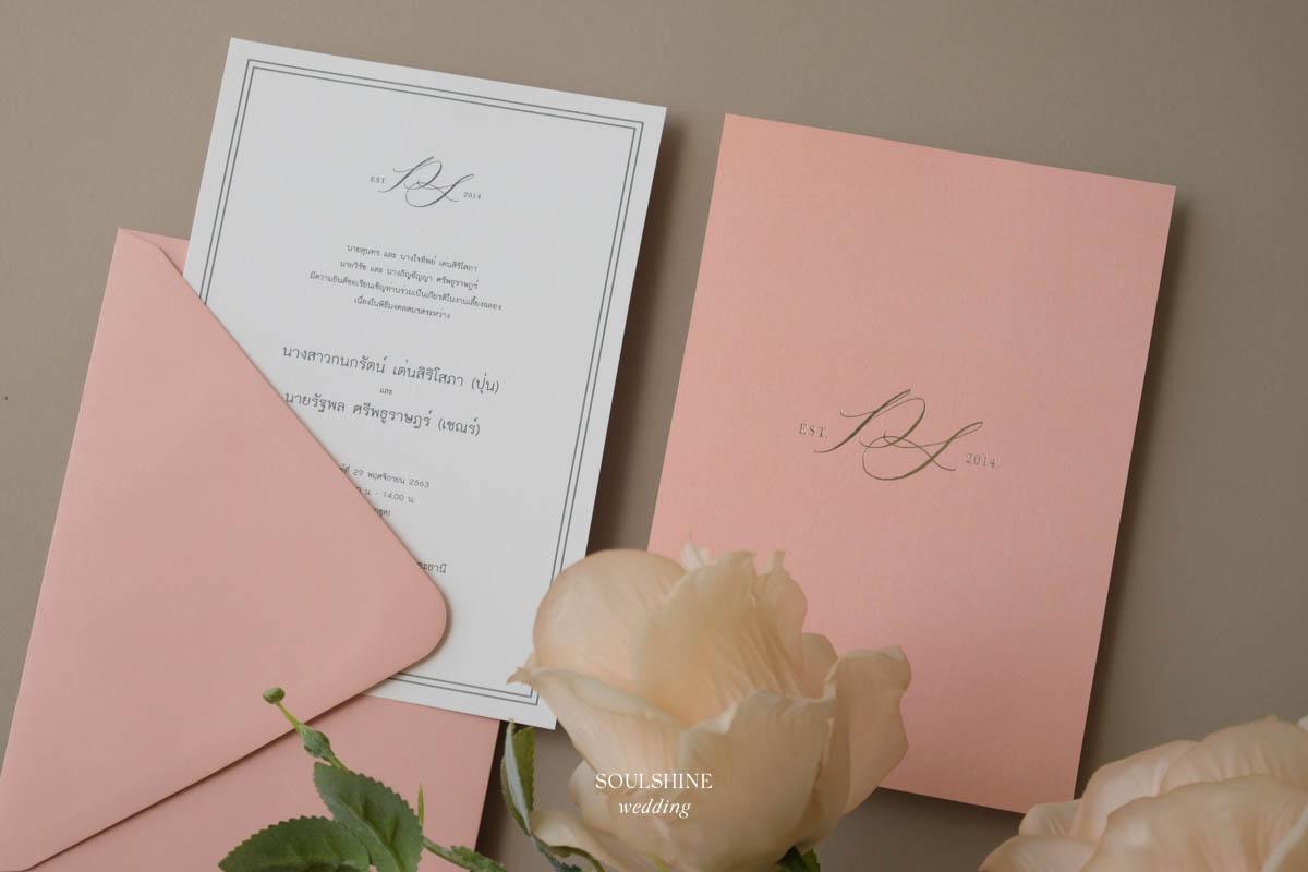 การ์ดแต่งงานมินิมอล 25 แบบสไตล์มินิมอล, การ์ดแต่งงานขนาด 5x7 นิ้ว, การ์ดแต่งงานราคาถูก, การ์ดแต่งงานเก๋ๆ, การ์ดแต่งงานอิสลาม, การ์ดแต่งงานหน้าหลัง, การ์ดแต่งงานหน้าเดียว, การ์ดแต่งงาน ภาษาอังกฤษ, การ์ดแต่งงานสวยๆ, การ์ดแต่งงานวินเทจ, การ์ดแต่งงานเรียบหรู, การ์ดแต่งงานเรียบหรู ดูแพง, การ์ดแต่งงานหรูๆ, การ์ดแต่งงานโมเดิร์น การ์ดแต่งงาน minimal, การ์ดแต่งงานแบบใส, การ์ดแต่งงานพร้อมซอง, การ์ดแต่งงานรูปถ่าย การ์ดแต่งงานรูปภาพ, การ์ดแต่งงานด่วน, การ์ดเชิญ, แบบการ์ดแต่งงาน, ออกแบบการ์ดแต่งงาน, ตัวอย่างการ์ดแต่งงาน, ขนาดการ์ดแต่งงาน, ซองการ์ดแต่งงาน, ร้านการ์ดแต่งงาน, ร้านทำการ์ดแต่งงาน, ร้านพิมพ์การ์ดแต่งงาน แบบที่ 4