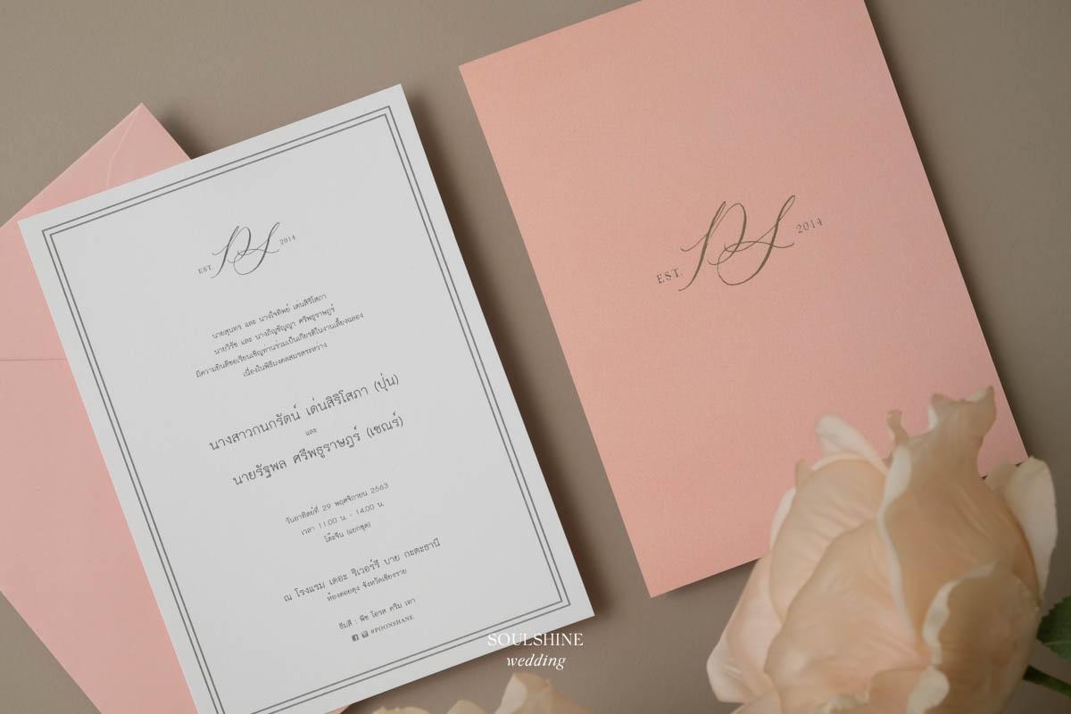การ์ดแต่งงานมินิมอล 25 แบบสไตล์มินิมอล, การ์ดแต่งงานขนาด 5x7 นิ้ว, การ์ดแต่งงานราคาถูก, การ์ดแต่งงานเก๋ๆ, การ์ดแต่งงานอิสลาม, การ์ดแต่งงานหน้าหลัง, การ์ดแต่งงานหน้าเดียว, การ์ดแต่งงาน ภาษาอังกฤษ, การ์ดแต่งงานสวยๆ, การ์ดแต่งงานวินเทจ, การ์ดแต่งงานเรียบหรู, การ์ดแต่งงานเรียบหรู ดูแพง, การ์ดแต่งงานหรูๆ, การ์ดแต่งงานโมเดิร์น การ์ดแต่งงาน minimal, การ์ดแต่งงานแบบใส, การ์ดแต่งงานพร้อมซอง, การ์ดแต่งงานรูปถ่าย การ์ดแต่งงานรูปภาพ, การ์ดแต่งงานด่วน, การ์ดเชิญ, แบบการ์ดแต่งงาน, ออกแบบการ์ดแต่งงาน, ตัวอย่างการ์ดแต่งงาน, ขนาดการ์ดแต่งงาน, ซองการ์ดแต่งงาน, ร้านการ์ดแต่งงาน, ร้านทำการ์ดแต่งงาน, ร้านพิมพ์การ์ดแต่งงาน แบบที่ 6