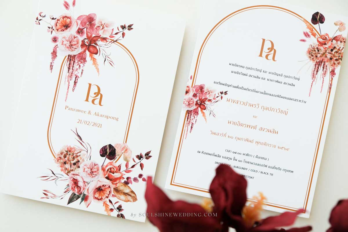 การ์ดแต่งงานวินเทจ แบบการ์ดแต่งงานสไตล์วินเทจ การ์ดแต่งงานแนววินเทจ การ์ดแต่งงานคลาสสิค แบบการ์ดแต่งงานสวยๆ แบบการ์ดแต่งงานเก๋ๆ การ์ดงานแต่งเก๋ๆ การ์ดเชิญงานแต่ง ออกแบบการ์ดแต่งงานวินเทจ แบบการ์ดแต่งงานทำเอง การ์ดแต่งงานเรียบหรู การ์ดแต่งงานราคาถูก แบบพิมพ์การ์ดแต่งงานฟรี การ์ดแต่งงานหน้าเดียว การ์ดแต่งงานมินิมอล การ์ดแต่งงานวินเทจเก๋ๆ แบบที่ 01-1