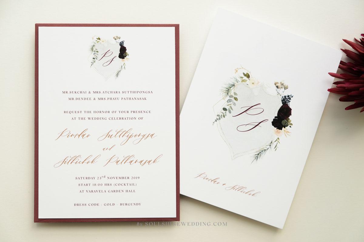 การ์ดแต่งงานวินเทจ แบบการ์ดแต่งงานสไตล์วินเทจ การ์ดแต่งงานแนววินเทจ การ์ดแต่งงานคลาสสิค แบบการ์ดแต่งงานสวยๆ แบบการ์ดแต่งงานเก๋ๆ การ์ดงานแต่งเก๋ๆ การ์ดเชิญงานแต่ง ออกแบบการ์ดแต่งงานวินเทจ แบบการ์ดแต่งงานทำเอง การ์ดแต่งงานเรียบหรู การ์ดแต่งงานราคาถูก แบบพิมพ์การ์ดแต่งงานฟรี การ์ดแต่งงานหน้าเดียว การ์ดแต่งงานมินิมอล การ์ดแต่งงานวินเทจเก๋ๆ แบบที่ 02-2