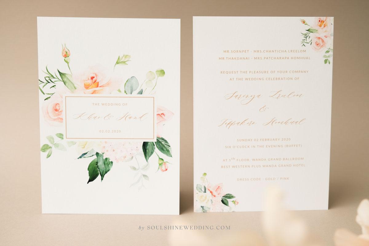 การ์ดแต่งงานวินเทจ แบบการ์ดแต่งงานสไตล์วินเทจ การ์ดแต่งงานแนววินเทจ การ์ดแต่งงานคลาสสิค แบบการ์ดแต่งงานสวยๆ แบบการ์ดแต่งงานเก๋ๆ การ์ดงานแต่งเก๋ๆ การ์ดเชิญงานแต่ง ออกแบบการ์ดแต่งงานวินเทจ แบบการ์ดแต่งงานทำเอง การ์ดแต่งงานเรียบหรู การ์ดแต่งงานราคาถูก แบบพิมพ์การ์ดแต่งงานฟรี การ์ดแต่งงานหน้าเดียว การ์ดแต่งงานมินิมอล การ์ดแต่งงานวินเทจเก๋ๆ แบบที่ 05-2