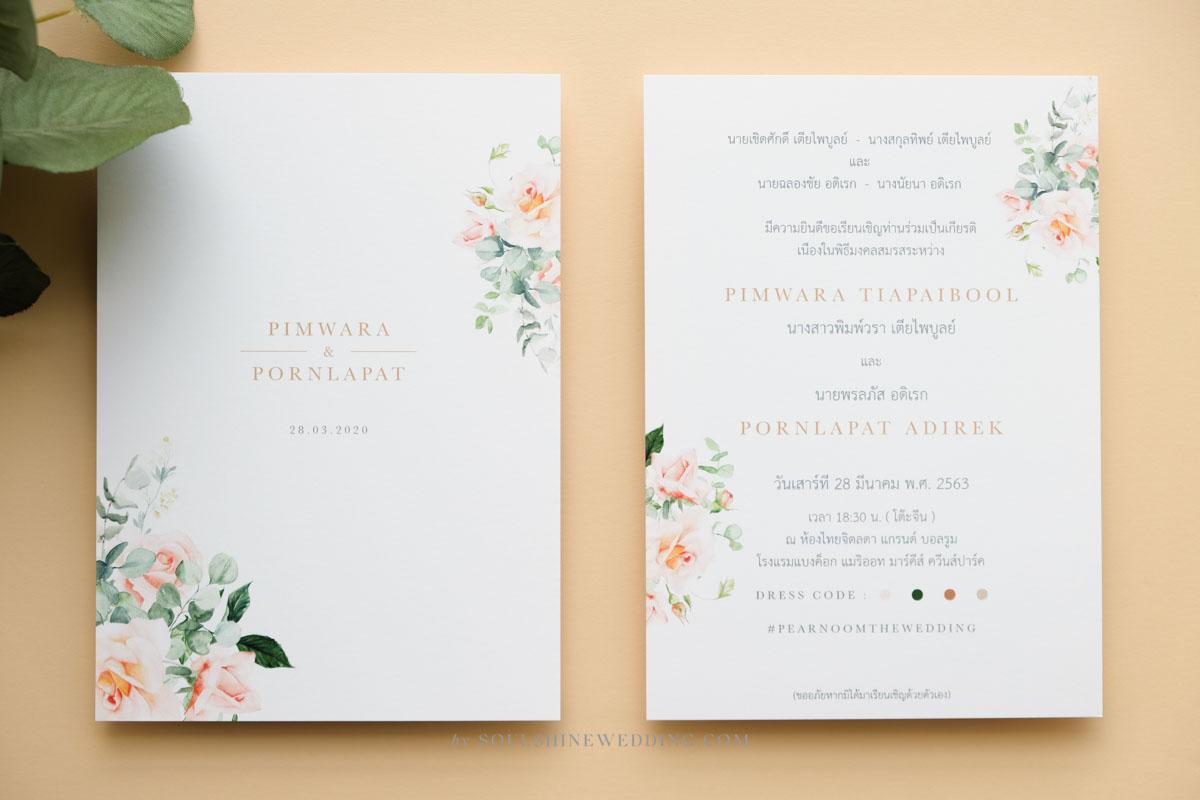 การ์ดแต่งงานวินเทจ แบบการ์ดแต่งงานสไตล์วินเทจ การ์ดแต่งงานแนววินเทจ การ์ดแต่งงานคลาสสิค แบบการ์ดแต่งงานสวยๆ แบบการ์ดแต่งงานเก๋ๆ การ์ดงานแต่งเก๋ๆ การ์ดเชิญงานแต่ง ออกแบบการ์ดแต่งงานวินเทจ แบบการ์ดแต่งงานทำเอง การ์ดแต่งงานเรียบหรู การ์ดแต่งงานราคาถูก แบบพิมพ์การ์ดแต่งงานฟรี การ์ดแต่งงานหน้าเดียว การ์ดแต่งงานมินิมอล การ์ดแต่งงานวินเทจเก๋ๆ แบบที่ 06-1