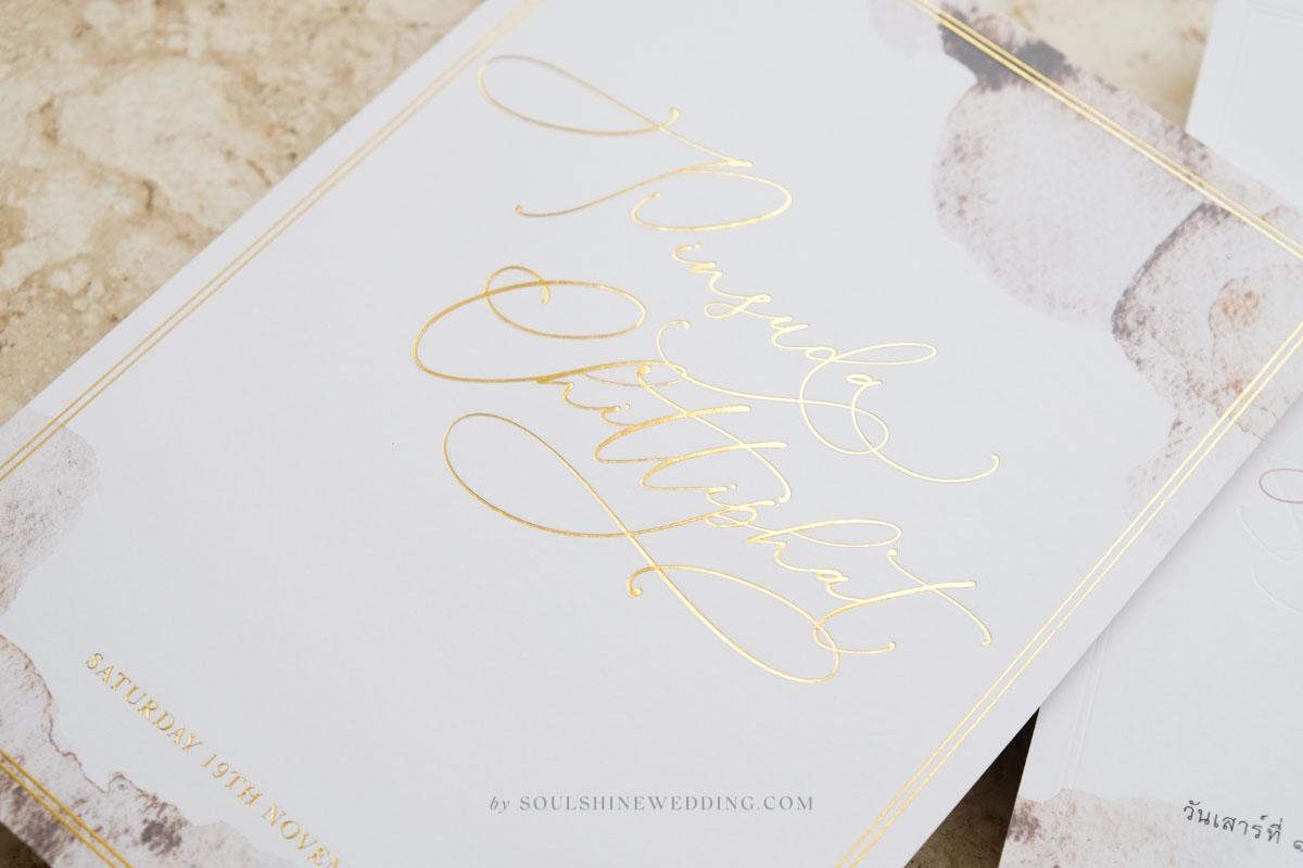 การ์ดแต่งงานวินเทจ แบบการ์ดแต่งงานสไตล์วินเทจ การ์ดแต่งงานแนววินเทจ การ์ดแต่งงานคลาสสิค แบบการ์ดแต่งงานสวยๆ แบบการ์ดแต่งงานเก๋ๆ การ์ดงานแต่งเก๋ๆ การ์ดเชิญงานแต่ง ออกแบบการ์ดแต่งงานวินเทจ แบบการ์ดแต่งงานทำเอง การ์ดแต่งงานเรียบหรู การ์ดแต่งงานราคาถูก แบบพิมพ์การ์ดแต่งงานฟรี การ์ดแต่งงานหน้าเดียว การ์ดแต่งงานมินิมอล การ์ดแต่งงานวินเทจเก๋ๆ แบบที่ 07-2