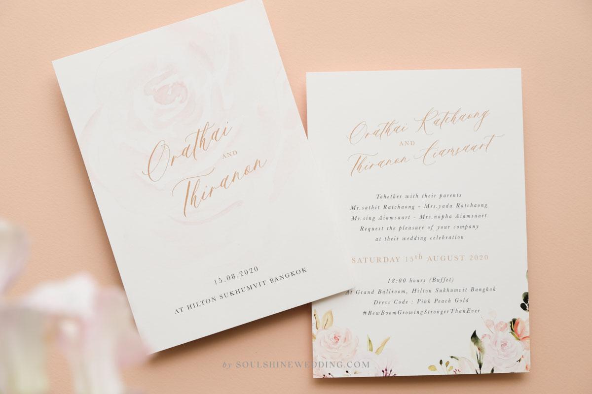การ์ดแต่งงานวินเทจ แบบการ์ดแต่งงานสไตล์วินเทจ การ์ดแต่งงานแนววินเทจ การ์ดแต่งงานคลาสสิค แบบการ์ดแต่งงานสวยๆ แบบการ์ดแต่งงานเก๋ๆ การ์ดงานแต่งเก๋ๆ การ์ดเชิญงานแต่ง ออกแบบการ์ดแต่งงานวินเทจ แบบการ์ดแต่งงานทำเอง การ์ดแต่งงานเรียบหรู การ์ดแต่งงานราคาถูก แบบพิมพ์การ์ดแต่งงานฟรี การ์ดแต่งงานหน้าเดียว การ์ดแต่งงานมินิมอล การ์ดแต่งงานวินเทจเก๋ๆ แบบที่ 09-2