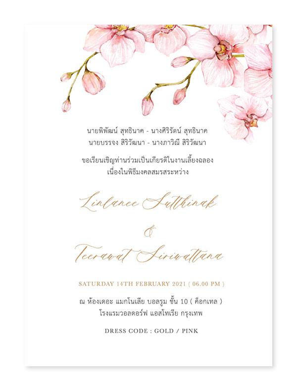 การ์ดแต่งงานวินเทจ แบบการ์ดแต่งงานสไตล์วินเทจ การ์ดแต่งงานแนววินเทจ การ์ดแต่งงานคลาสสิค แบบการ์ดแต่งงานสวยๆ แบบการ์ดแต่งงานเก๋ๆ การ์ดงานแต่งเก๋ๆ การ์ดเชิญงานแต่ง ออกแบบการ์ดแต่งงานวินเทจ แบบการ์ดแต่งงานทำเอง การ์ดแต่งงานเรียบหรู การ์ดแต่งงานราคาถูก แบบพิมพ์การ์ดแต่งงานฟรี การ์ดแต่งงานหน้าเดียว การ์ดแต่งงานมินิมอล การ์ดแต่งงานวินเทจเก๋ๆ 82089012-02