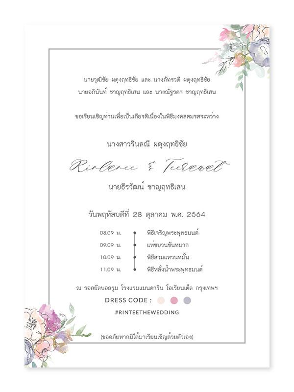 การ์ดแต่งงานวินเทจ แบบการ์ดแต่งงานสไตล์วินเทจ การ์ดแต่งงานแนววินเทจ การ์ดแต่งงานคลาสสิค แบบการ์ดแต่งงานสวยๆ แบบการ์ดแต่งงานเก๋ๆ การ์ดงานแต่งเก๋ๆ การ์ดเชิญงานแต่ง ออกแบบการ์ดแต่งงานวินเทจ แบบการ์ดแต่งงานทำเอง การ์ดแต่งงานเรียบหรู การ์ดแต่งงานราคาถูก แบบพิมพ์การ์ดแต่งงานฟรี การ์ดแต่งงานหน้าเดียว การ์ดแต่งงานมินิมอล การ์ดแต่งงานวินเทจเก๋ๆ 82109009-02