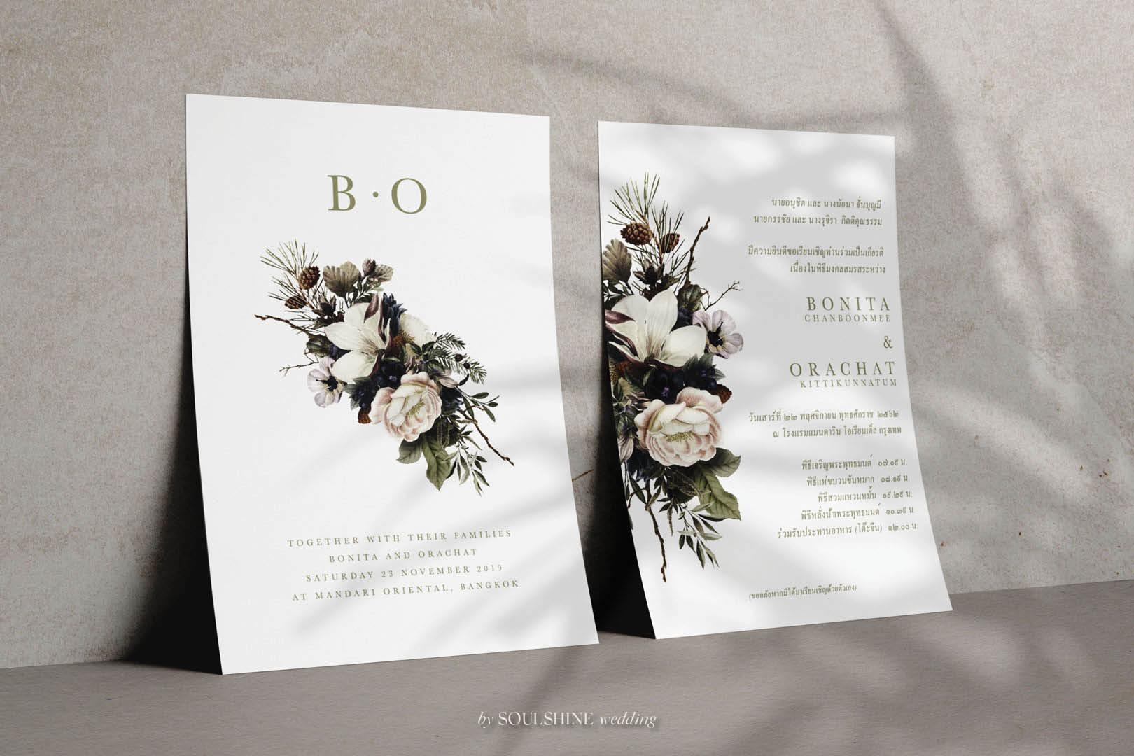 การ์ดแต่งงานวินเทจ เก๋ๆ แถมฟรี 20 ไอเดียออกแบบการ์ดแต่งงานสไตล์วินเทจให้ดูสวยและหรูหราไม่ซ้ำใคร แบบการ์ดแต่งงานสไตล์วินเทจสวยๆ แบบการ์ดแต่งงานวินเทจเก๋ๆ แบบการ์ดแต่งงานสวยๆ แบบการ์ดแต่งงานเรียบหรู หรูหรา หรูๆ การ์ดงานแต่งวินเทจ การ์ดเชิญงานแต่งวินเทจ header 2