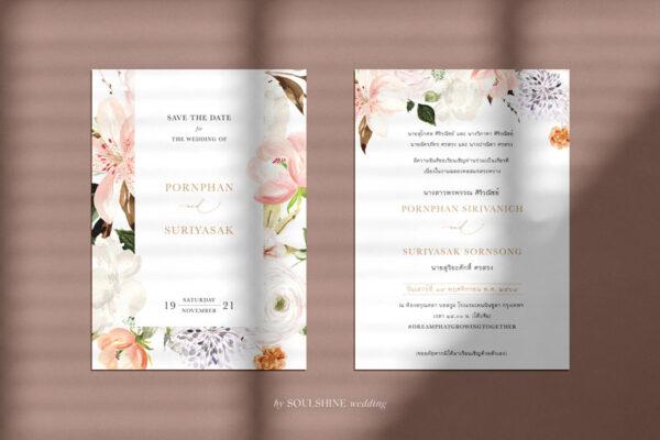 แบบการ์ดแต่งงานเก๋ๆ 18 ดีไซน์ใหม่ล่าสุด, แบบการ์ดแต่งงานฟรี, แบบการ์ดแต่งงานเรียบหรู, แบบการ์ดแต่งงานวินเทจ, แบบการ์ดแต่งงานน่ารัก, แบบการ์ดงานแต่งเก๋ๆ, แบบการ์ดแต่งงานอาร์ตๆ, แบบการ์ดแต่งงานรูปถ่าย, แบบการ์ดเชิญงานแต่ง, แบบพิมพ์การ์ดแต่งงานสวยๆ, ออกแบบการ์ดแต่งงานฟรี, แบบการ์ดแต่งงานสีแดง, แบบการ์ดแต่งงานสีน้ำเงิน, แบบการ์ดแต่งงานสีชมพู, แบบการ์ดแต่งงานสีเขียว, แบบการ์ดแต่งงานสีทอง, การ์ดแต่งงานสีโรสโกลด์, แบบการ์ดแต่งงานทำเอง, แบบการ์ดแต่งงานมินิมอล, แบบการ์ดแต่งงานหรูหราเรียบๆ แบบการ์ดเชิญที่ 02
