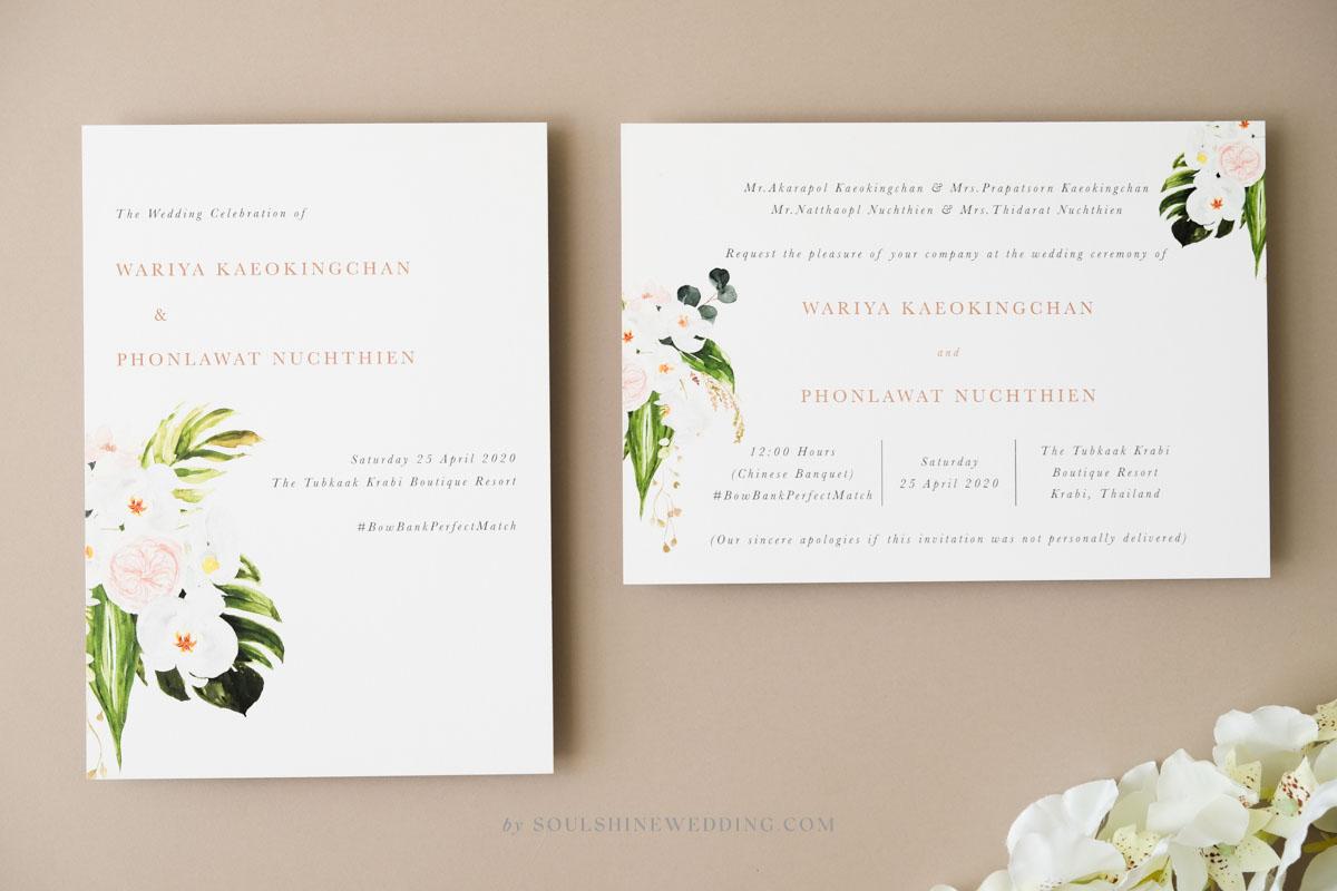 การ์ดแต่งงาน 2021 สวย เก๋ เรียบหรู ดูแพง, การ์ดงานแต่ง การ์ดแต่งงานมินิมอล แบบการ์ดแต่งงานสไตล์มินิมอล การ์ดแต่งงาน minimal การ์ดแต่งงานวินเทจ การ์ดแต่งงานลายดอกไม้ การ์ดแต่งงานปั๊มฟอยล์ สีทอง สีเงิน สีโรสโกลด์ ร้านพิมพ์การ์ดแต่งงาน Soulshine wedding การ์ดแต่งงานสีแดง สีน้ำเงิน สีชมพู สีเขียว burgundy navy blue สีเทา การ์ดแต่งงาน ราคาถูก การ์ดแต่งงานสวยๆ การ์ดแต่งงานทำเอง การ์ดแต่งงานแบบใส การ์ดแต่งงานหน้าเดียว การ์ดแต่งงานขนาด 5x7 4x6 4x9 ฟอนต์การ์ดแต่งงาน การ์ดเชิญงานแต่ง การ์ดแต่งงานเรียบหรู การ์ดแต่งงานเรียบๆ การ์ดแต่งงานเท่ๆ อาร์ตๆ แปลกแหวกแนว การ์ดแต่งงานสีน้ำ การ์ดแต่งงานน่ารัก การ์ดแต่งงานเก๋ๆ ออกแบบการ์ดแต่งงาน ฟรี แบบพิมพ์การ์ดแต่งงาน flower03