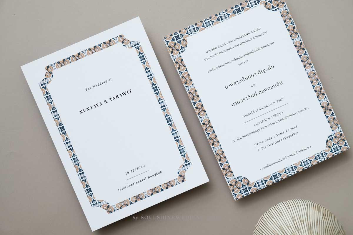 การ์ดแต่งงาน 2021 สวย เก๋ เรียบหรู ดูแพง, การ์ดงานแต่ง การ์ดแต่งงานมินิมอล แบบการ์ดแต่งงานสไตล์มินิมอล การ์ดแต่งงาน minimal การ์ดแต่งงานวินเทจ การ์ดแต่งงานลายดอกไม้ การ์ดแต่งงานปั๊มฟอยล์ สีทอง สีเงิน สีโรสโกลด์ ร้านพิมพ์การ์ดแต่งงาน Soulshine wedding การ์ดแต่งงานสีแดง สีน้ำเงิน สีชมพู สีเขียว burgundy navy blue สีเทา การ์ดแต่งงาน ราคาถูก การ์ดแต่งงานสวยๆ การ์ดแต่งงานทำเอง การ์ดแต่งงานแบบใส การ์ดแต่งงานหน้าเดียว การ์ดแต่งงานขนาด 5x7 4x6 4x9 ฟอนต์การ์ดแต่งงาน การ์ดเชิญงานแต่ง การ์ดแต่งงานเรียบหรู การ์ดแต่งงานเรียบๆ การ์ดแต่งงานเท่ๆ อาร์ตๆ แปลกแหวกแนว การ์ดแต่งงานสีน้ำ การ์ดแต่งงานน่ารัก การ์ดแต่งงานเก๋ๆ ออกแบบการ์ดแต่งงาน ฟรี แบบพิมพ์การ์ดแต่งงาน vintage 03