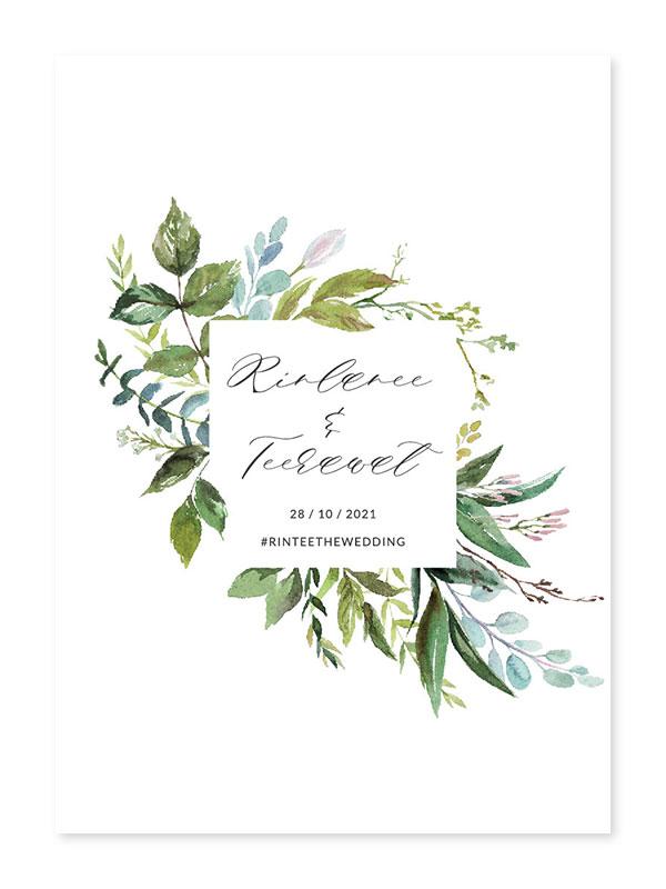 การ์ดแต่งงานสีเขียว เขียวเข้ม เขียวอ่อน เขียวมอส Greenery การ์ดแต่งงานสีเขียวขาว เขียวทอง ปั๊มฟอยล์สีทอง แบบพิมพ์การ์ดแต่งงาน ตัวอย่างการ์ดแต่งงาน ข้อความในการ์ดแต่งงาน การ์ดแต่งงานเก๋ๆ การ์ดแต่งงานมินิมอล แบบการ์ดงานแต่ง การ์ดเชิญงานแต่ง การ์ดแต่งงานวินเทจ การ์ดแต่งงานสวยๆ