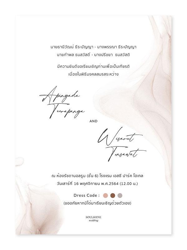 ร้านรับทำ สั่งพิมพ์ การ์ดแต่งงาน - สุโขทัย บ้านด่านลานหอย คีรีมาศ กงไกรลาศ ศรีสัชนาลัย ศรีสำโรง สวรรคโลก ศรีนคร ทุ่งเสลี่ยม
