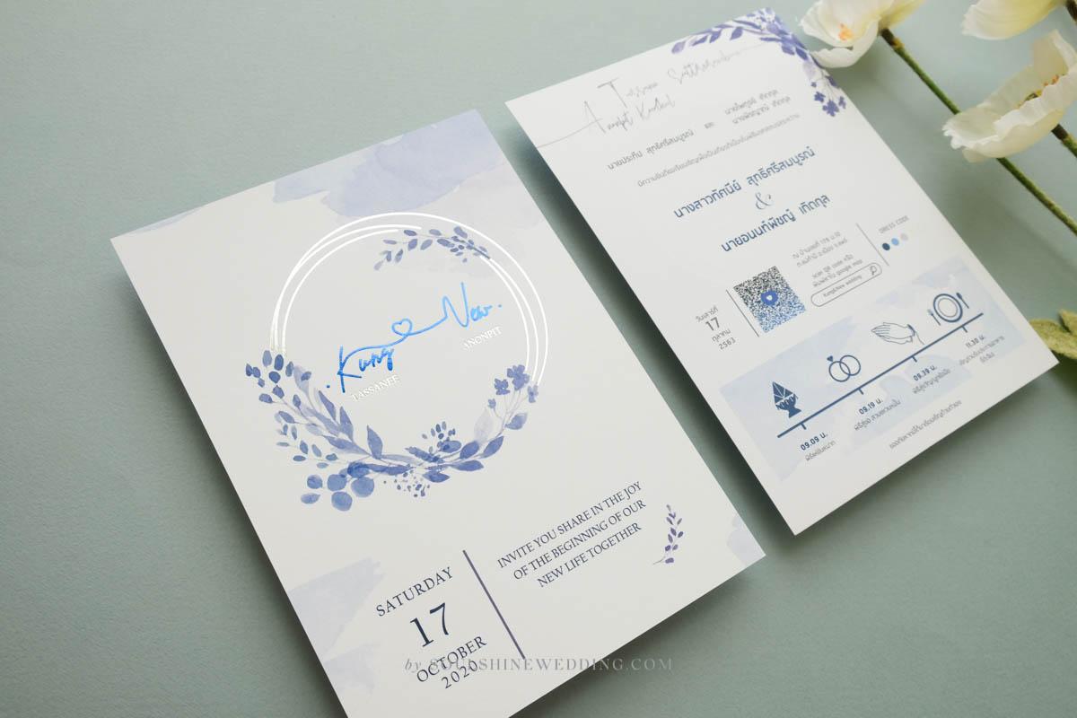 การ์ดแต่งงานสีน้ำเงิน การ์ดแต่งงานสีเนวี่บลู Navy Blue การ์ดแต่งงานสีกรมท่า การ์ดแต่งงานสีน้ำเงินเข้ม การ์ดงานแต่งปั๊มฟอยล์สีเงินและสีน้ำเงิน ร้านพิมพ์การ์ดแต่งงาน Soulshine Wedding 04