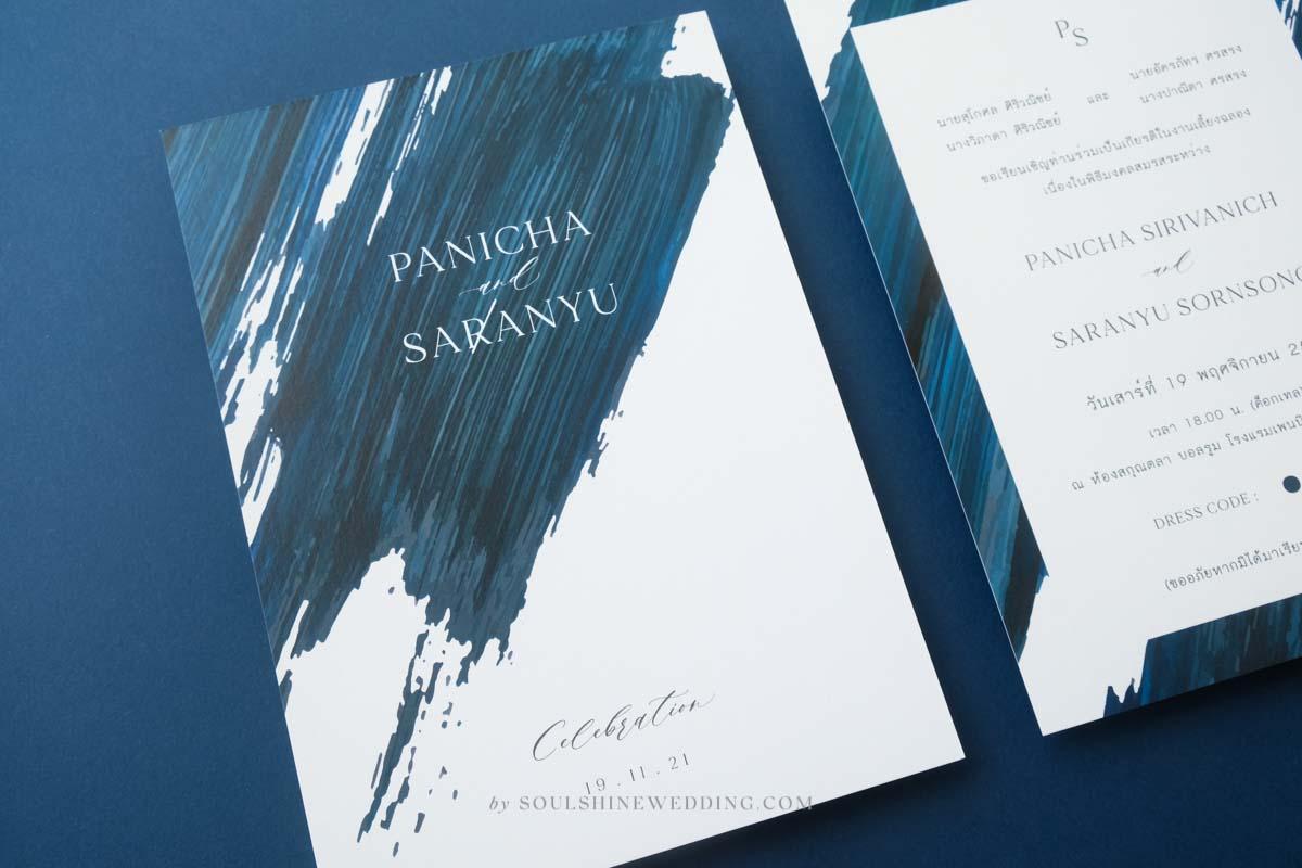 การ์ดแต่งงานสีน้ำเงินเข้ม Navy Blue การ์ดงานแต่งสีกรมท่า การ์ดแต่งงานสีน้ำเงินทอง การ์ดเชิญงานแต่ง ขนาด 5x7 4x9 นิ้ว ปรับข้อความและลำดับพิธีการด้านหลังการ์ดได้ 07