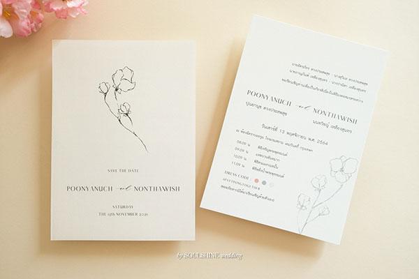 การ์ดแต่งงานมินิมอล minimal การ์ดงานแต่งโทนสีชมพู ลายเส้นดอกไม้
