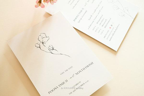 การ์ดแต่งงานมินิมอล minimal การ์ดงานแต่งโทนสีชมพู ลายเส้นดอกไม้ ซองการ์ดแต่งงานสีชมพูพีชอ่อน