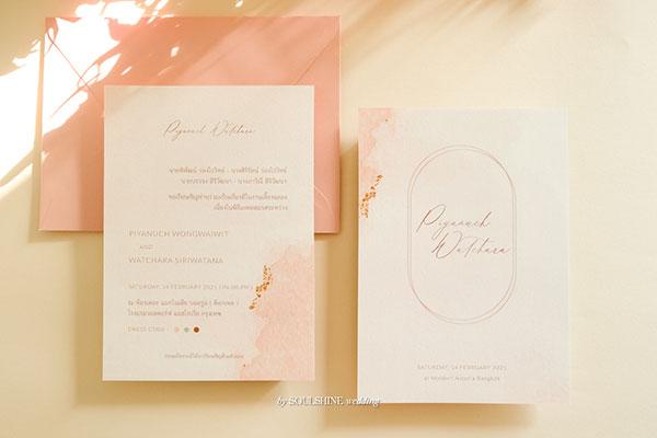 การ์ดแต่งงานมินิมอล minimal การ์ดงานแต่งโทนสีชมพู สีทอง สีโรสโกลด์ ซองการ์ดแต่งงานสีชมพูพีชอ่อน