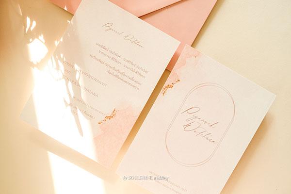 การ์ดแต่งงานมินิมอล minimal การ์ดงานแต่งโทนสีชมพู สีทอง สีโรสโกลด์ ซองการ์ดแต่งงานสีชมพูพีชอ่อน ขนาด 5x7 นิ้ว