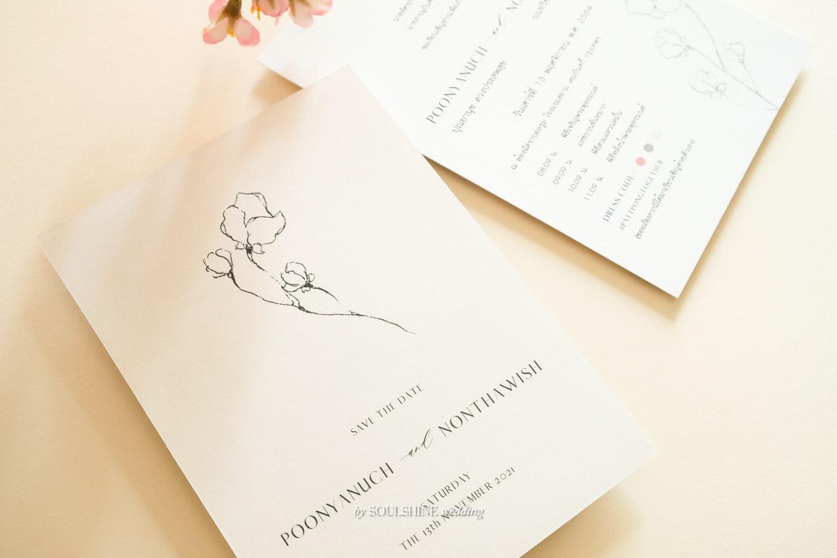 การ์ดแต่งงาน minimal การ์ดแต่งงาน สวยๆ แบบการ์ดแต่งงานวินเทจ การ์ดแต่งงานธีมสีชมพู มินิมอล เรียบหรูดูแพง
